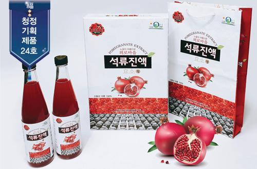 [청정 기획 제품 24호] 석류 진액 효소 (고흥산) 500ml X 2병